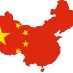 massive China financial marketplace