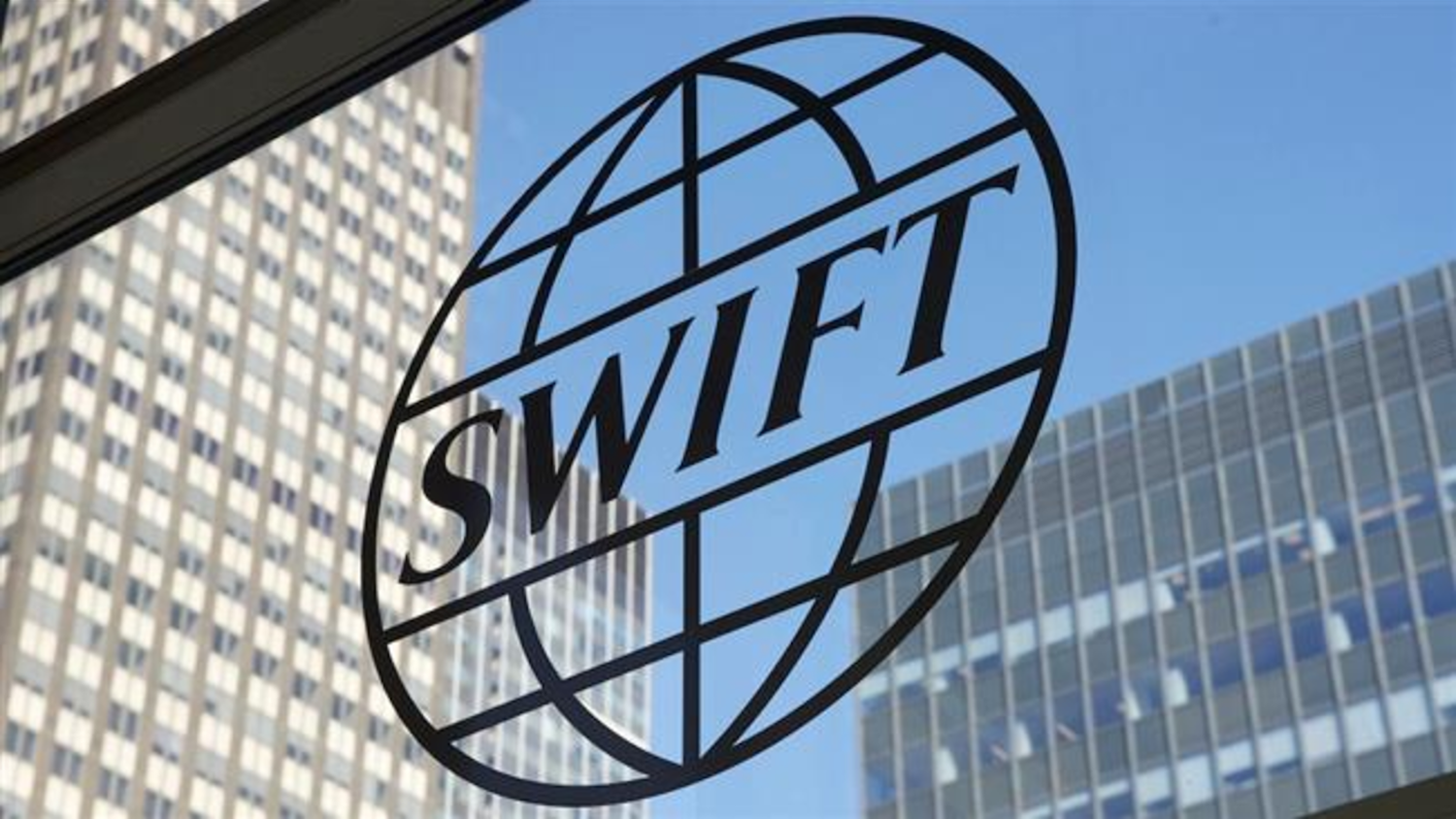 http://www.coindesk.com/swift-reveals-its-future-global-payment-tech-blockchain-not-included/