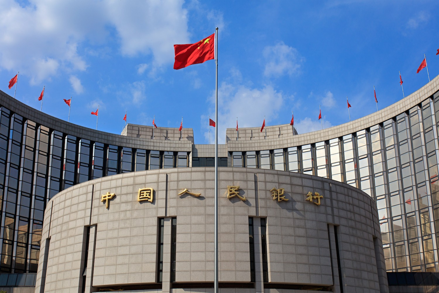 http://www.coindesk.com/chinese-regulators-expected-release-bitcoin-exchange-rules-month/