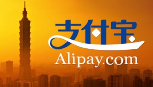 Alipay fined