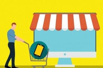 cashier-less checkouts