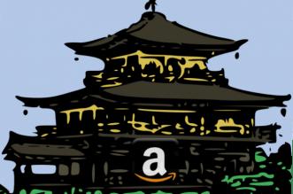 Amazon Pay enters Japan market