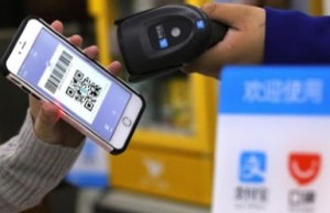 Alipay expands European payment partners