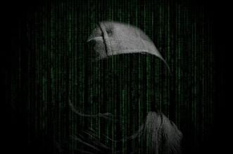 Kount AI fraud protection